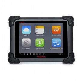 Autel MaxiSYS Pro MS908P Vehicle Diagnostic System